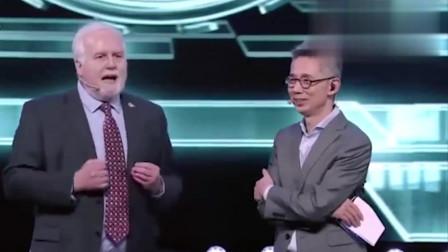 老外在中国:外国教授喜欢中国文化,说出的话真是太可爱了!