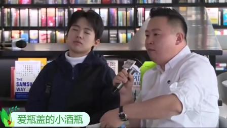闫鹤翔直言郭麒麟是个孤独的人,网友:郭德纲于谦乐出声!