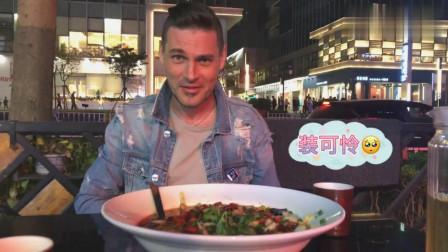 老外在中国:外国小哥吃水煮鱼是什么反应呢