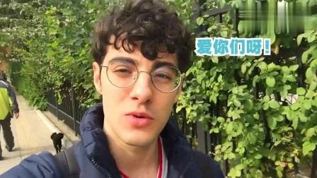 老外在中国:外国小哥感叹:中国的好人真多啊!