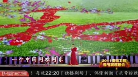 祖海演唱歌曲《和谐中国》, 不悔今生入华夏,来世还做中国人!