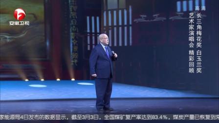 20200306《相约花戏楼》:尚长荣 京剧《铡美案》