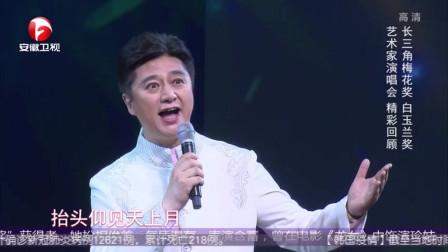 20200306《相约花戏楼》:蒋建国 吴亚玲 黄梅戏《刘海戏金蟾》