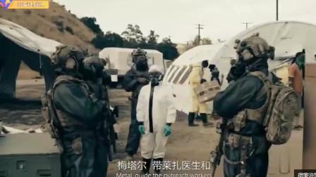 特战队冒死进入疫区夺取埃博拉病毒,看到心惊肉跳