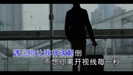 思念的解药KTV_龙岩_董氏专业下载推荐