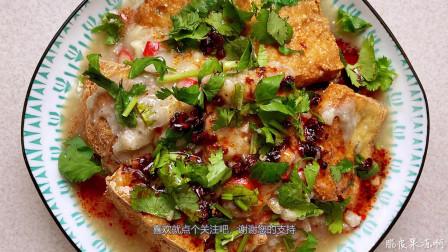 果冻教你在家做臭豆腐,5块钱做一大盘,比外面卖的好吃又健康!