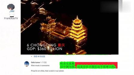 老外看中国发展,评论30年把深圳建这么繁华,再过30年难以想象