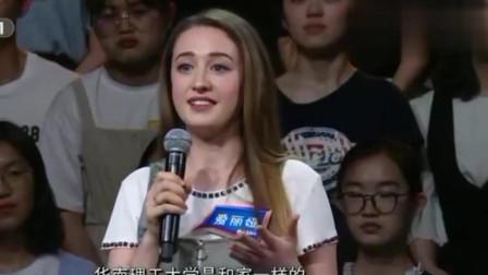 老外在中国:外国美女来中国留学,饭堂的中国菜太好吃,一年长胖5公斤