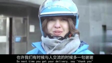 老外在中国:外国美女在中国送外卖:这是个很酷的工作,没有小费,不开心!