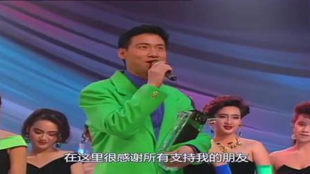 """当年郭蔼明给张学友颁奖,二十位美女""""献吻""""学友,害羞不已,哈哈"""