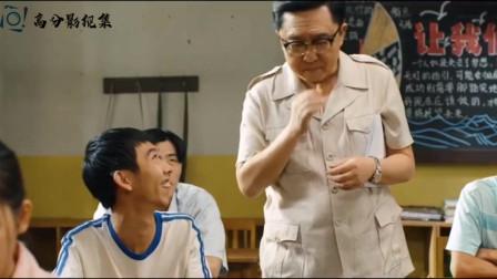 开学第一课,他虽然抽烟喝酒烫头发,但他是个好老师