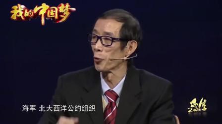 陈平:我在美国看到了什么?我亲眼看到了他们科技实力的下跌!