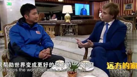 老外在中国:外国小伙第一次来中国,没料到中国如此发达,决定学习汉语