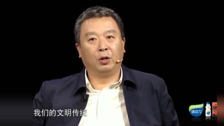 韩毓海教授:其实美国不仅仅是两百年