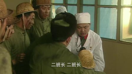 袁军被炸得面目全非,送进医院救治