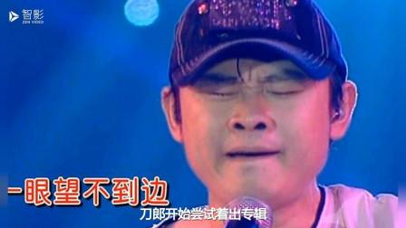 刀郎:16岁离家出走,3年写3000首歌,为何如今沦落为无人知?