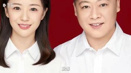 赵本山徒弟谢永强领证,女方被曝95后,男方被赞人生巅峰