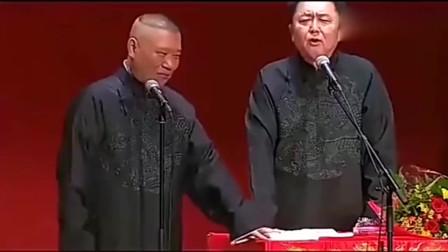 郭德纲一个劲的乐,谦哥问他乐啥,郭德纲:我怀念在东京的时候