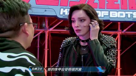 铁甲雄心2:选机时间即将结束,艾玛临近崩溃,这该如何是好