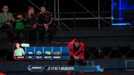 铁甲雄心2:又要开始抢人,黄健翔:首先要把侠客捞回来!