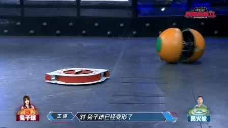 铁甲雄心2:兔子球被秒拆机,风火轮完胜!