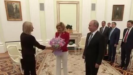 克罗地亚总统向普京总统赠送什么宝贵礼物,让普京这么开心?