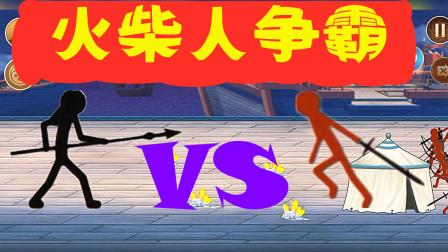 火柴人争霸:86个黄金矛士出场,只见敌人被打得落花流水