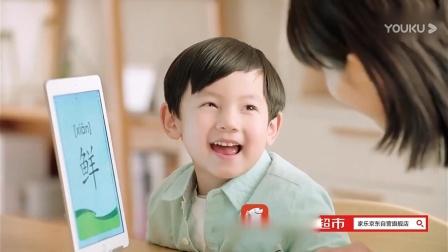 刘涛家乐薄盐鲜鸡精广告 15s 京东超市全球好物节