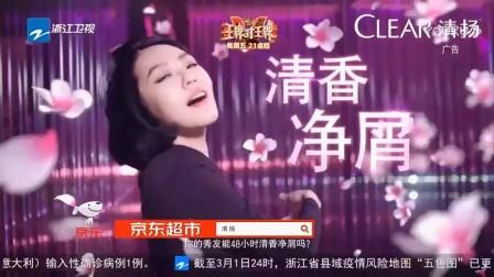 小s清扬樱花沁爽广告 15s 京东超市全球好物节