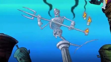 水神像被炸,不是应该碎掉吗?怎么会变成鱼骨?
