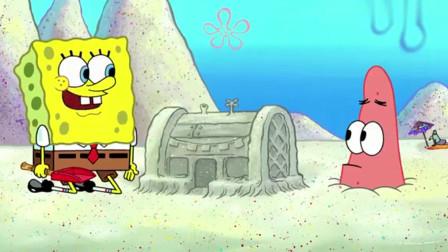 海绵宝宝海滩堆沙子玩,派大星变成道具被埋,还惨被打!