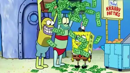 居民们品尝过后,彻底爱上蟹堡,纷纷掏钱要多吃几个!