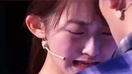 综艺节目,女嘉宾说我可以抱抱你吗,感动哭了多少人