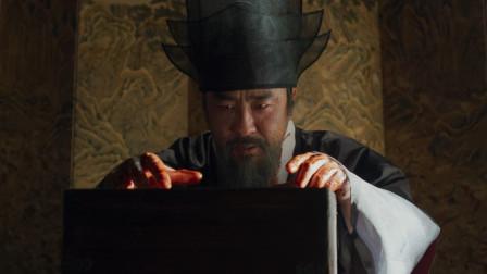 王国第一季04:国舅儿子遇难,手下带回一份礼物,打开怒气值飙升