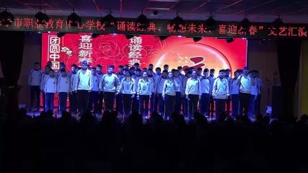 东宁职教中心演唱会