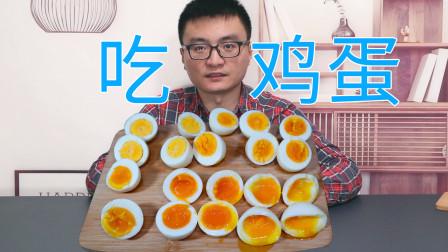 如何煮出好吃的鸡蛋 鸡蛋煮几分钟更好吃 煮不同时间鸡蛋的样子