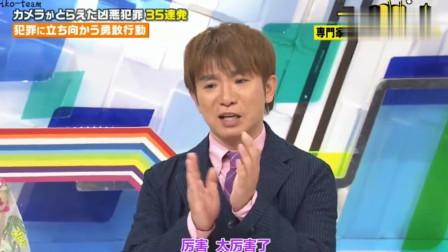 日本节目:中国女性好强悍,电梯遇到图谋不轨的人,反击的太棒了