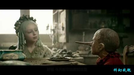 木偶男孩因为说谎鼻子变长,为了变短让鸟儿吃掉,真人版匹诺曹