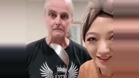 老外在中国:洋女婿中午挨揍了,还是老实了,还是杨姐会教育