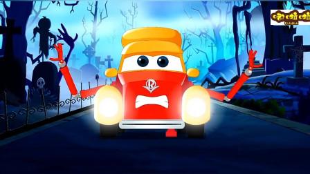胆小的罗伊斯墓地遇到幽灵汽车,能逃的掉吗?汽车总动员游戏