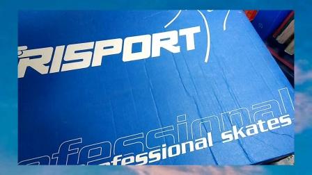 【呆】价值6000+的RISPORT冰鞋英国MK碳纤维professional-revolution冰刀开箱