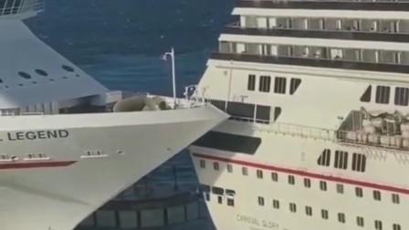 两只海上巨型轮船意外相撞,画面真的是太惊险了!游客们都吓坏了