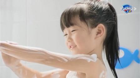全新舒肤佳儿童沐浴露广告 15s 京东超市全球好物节