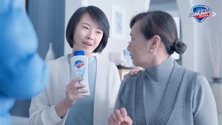 舒肤佳沐浴露广告 15s 京东超市全球好物节