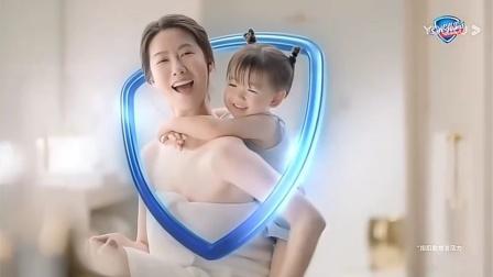 舒肤佳排浊泡沫沐浴露广告 15s 京东超市全球好物节