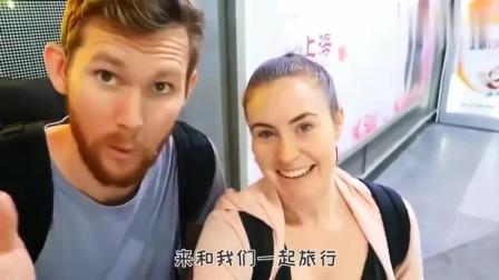 老外在中国:外国佬:中国处处有惊喜,连厕所都这么脏!
