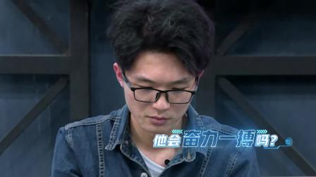 铁甲雄心2:杨迪0-2惨败,他是否会选择奋力一搏?