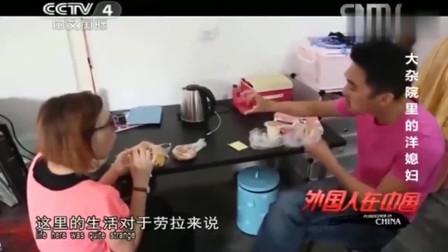 """老外在中国:外国美女爱吃中式早餐,在胡同里买了早餐,闻一闻直呼""""好香啊"""""""