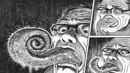 伊藤润二:漩涡狂,老父亲的舌头又长又宽,儿媳妇看到很紧张