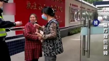 热点:八旬太婆买菜迷路幸遇民警帮助,_团聚时刻女儿当场泪奔